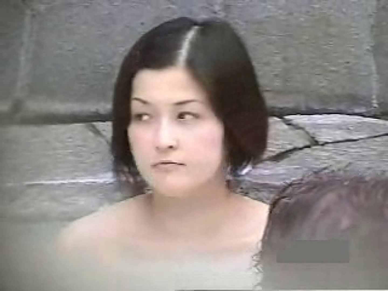 世界で一番美しい女性が集う露天風呂! vol.04 ギャル  97連発 48