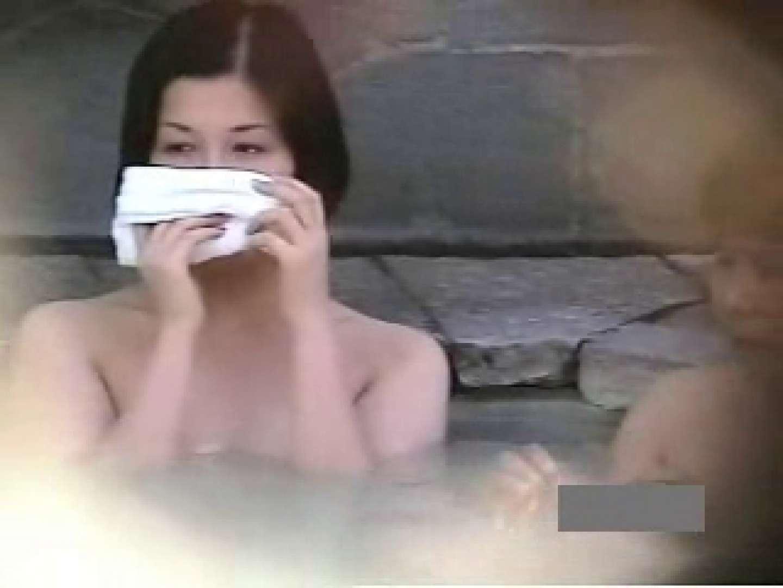 世界で一番美しい女性が集う露天風呂! vol.04 ギャル  97連発 50