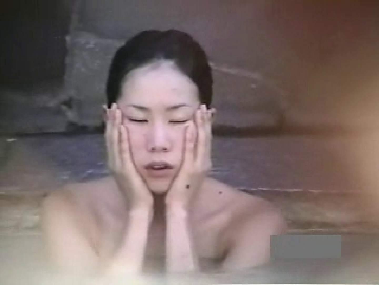 世界で一番美しい女性が集う露天風呂! vol.04 ギャル  97連発 61