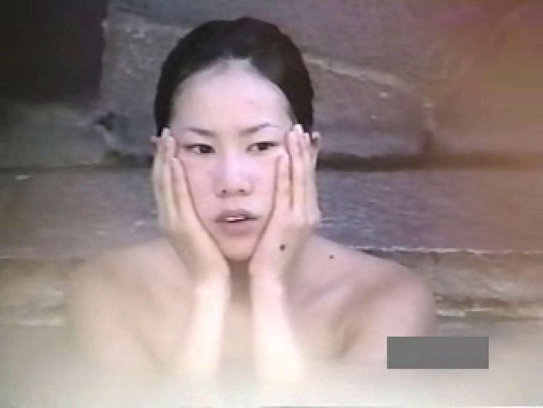 世界で一番美しい女性が集う露天風呂! vol.04 ギャル  97連発 62