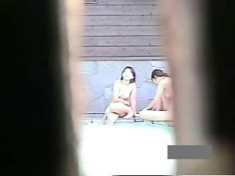 世界で一番美しい女性が集う露天風呂! vol.04 ギャル  97連発 65