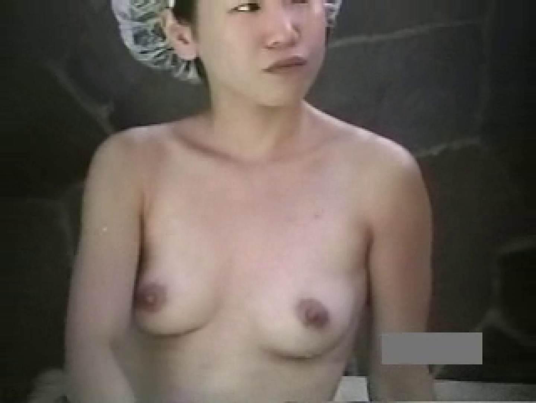 世界で一番美しい女性が集う露天風呂! vol.04 ギャル  97連発 70