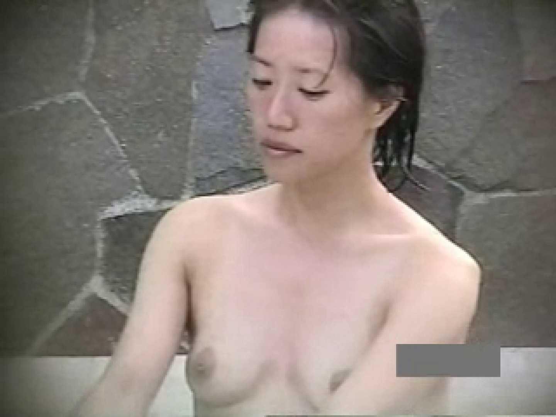 世界で一番美しい女性が集う露天風呂! vol.04 ギャル  97連発 75