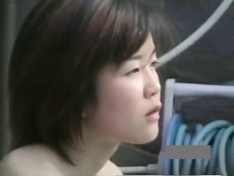 世界で一番美しい女性が集う露天風呂! vol.04 ギャル  97連発 79