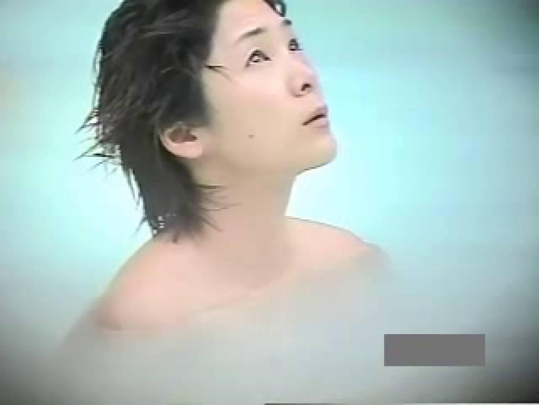 世界で一番美しい女性が集う露天風呂! vol.04 ギャル  97連発 88