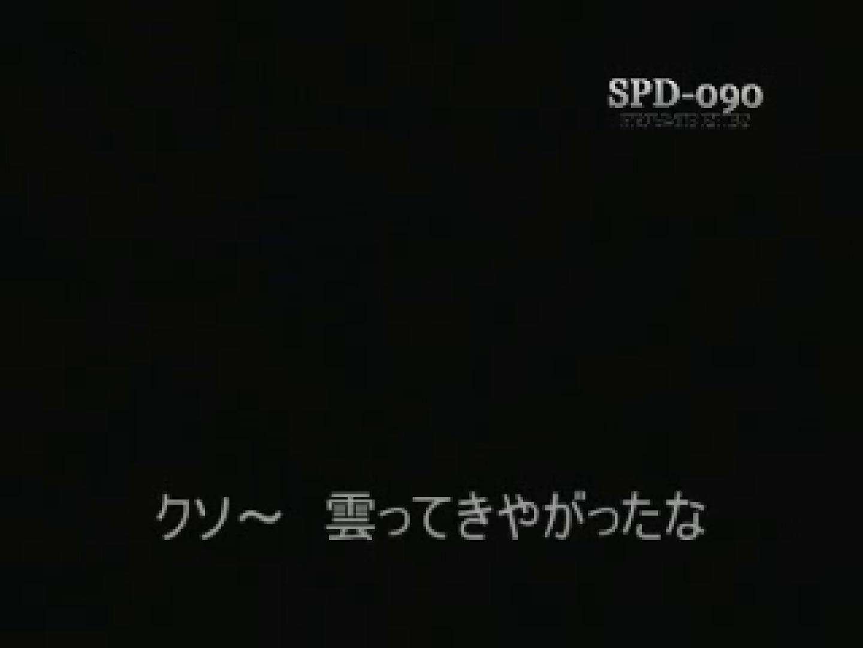 柔肌乙女1 オマタ  100連発 26