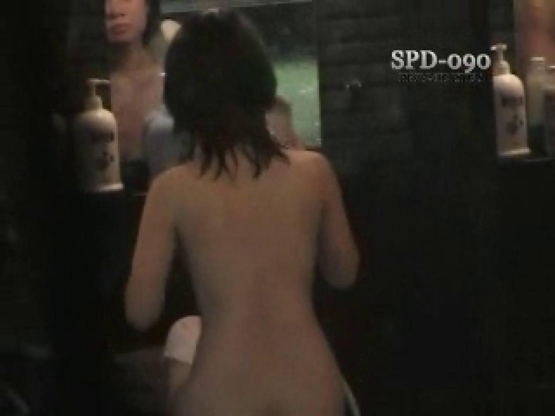 柔肌乙女1 オマタ  100連発 38