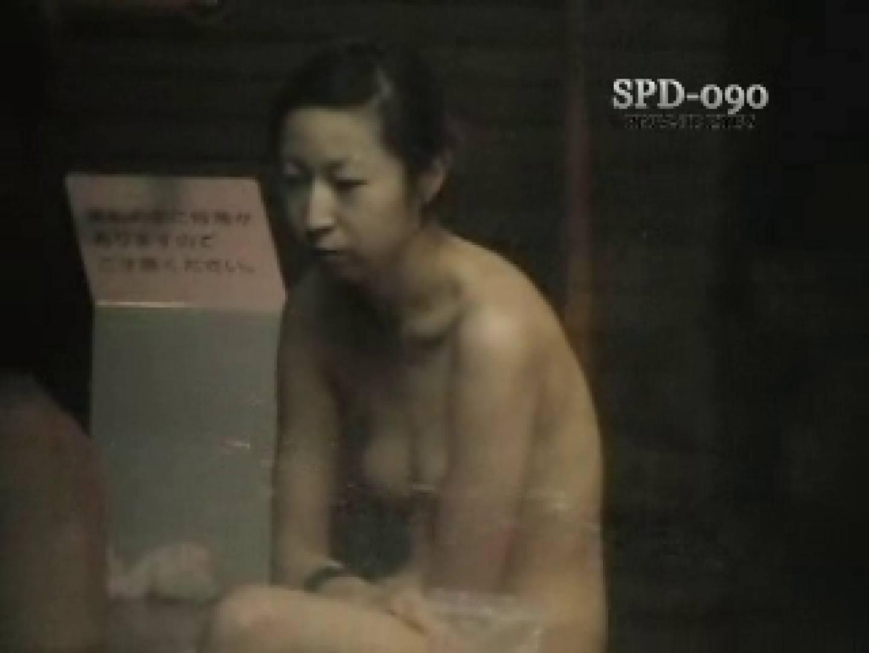 柔肌乙女1 オマタ  100連発 69