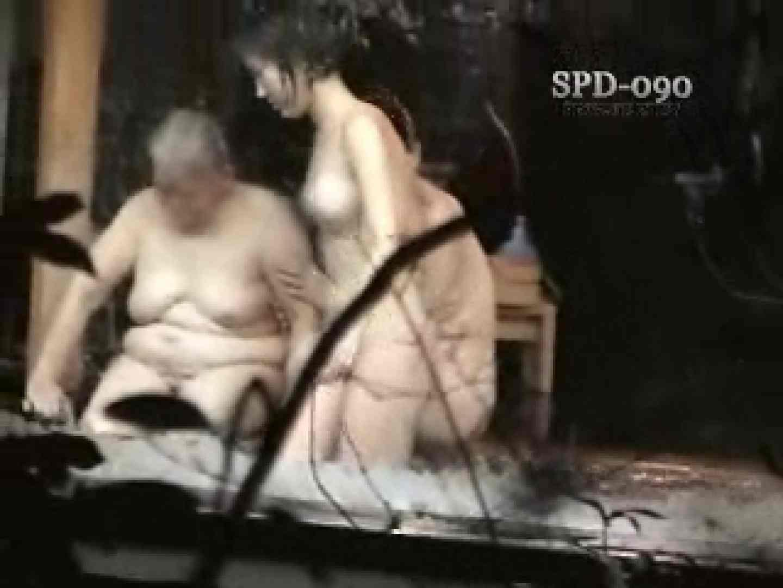 柔肌乙女1 オマタ  100連発 96
