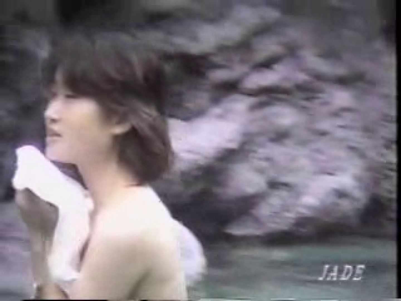 絶頂露天 vol.04 美女  110連発 15