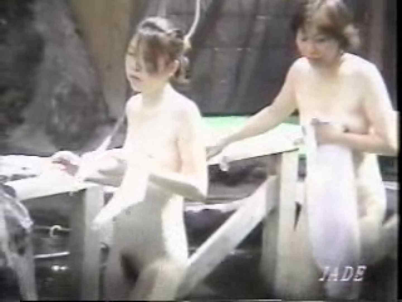 絶頂露天 vol.04 美女  110連発 62