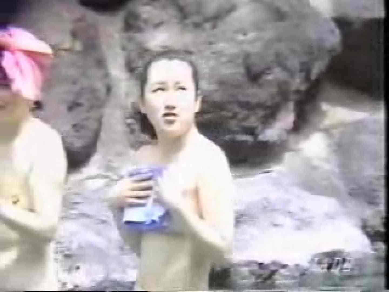 絶頂露天 vol.04 美女  110連発 84