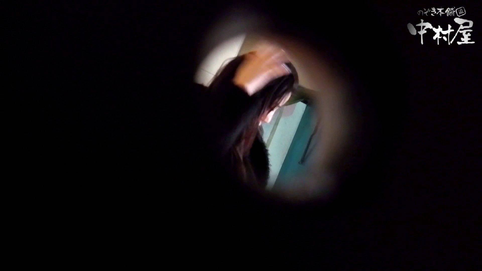 【世界の射窓から】世界の射窓から vol.7 OL  55連発 1