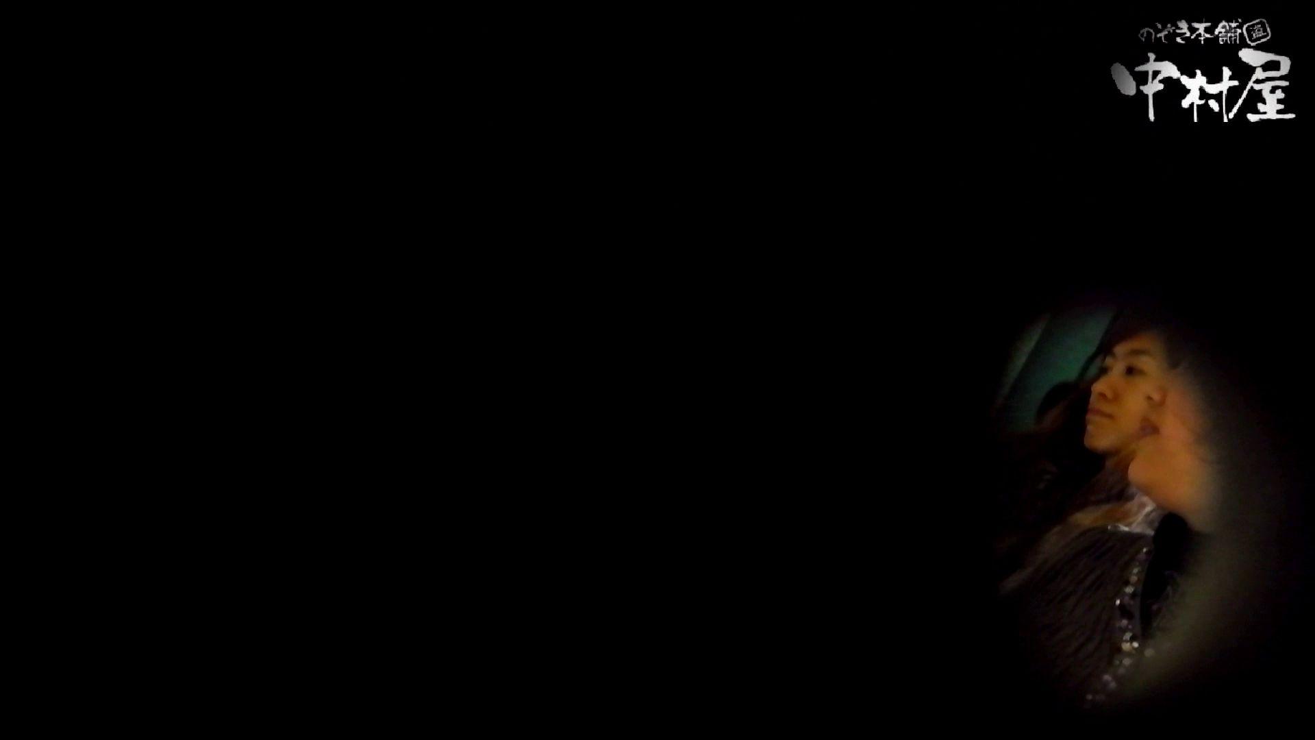 【世界の射窓から】世界の射窓から vol.7 OL  55連発 5