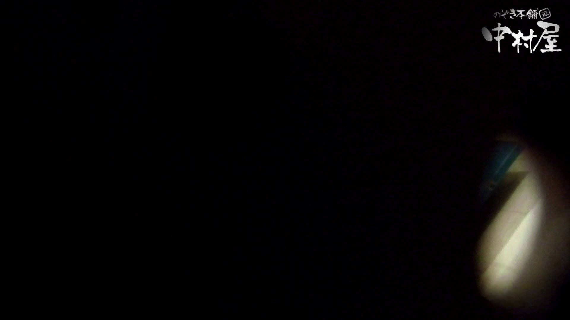 【世界の射窓から】世界の射窓から vol.7 OL  55連発 34