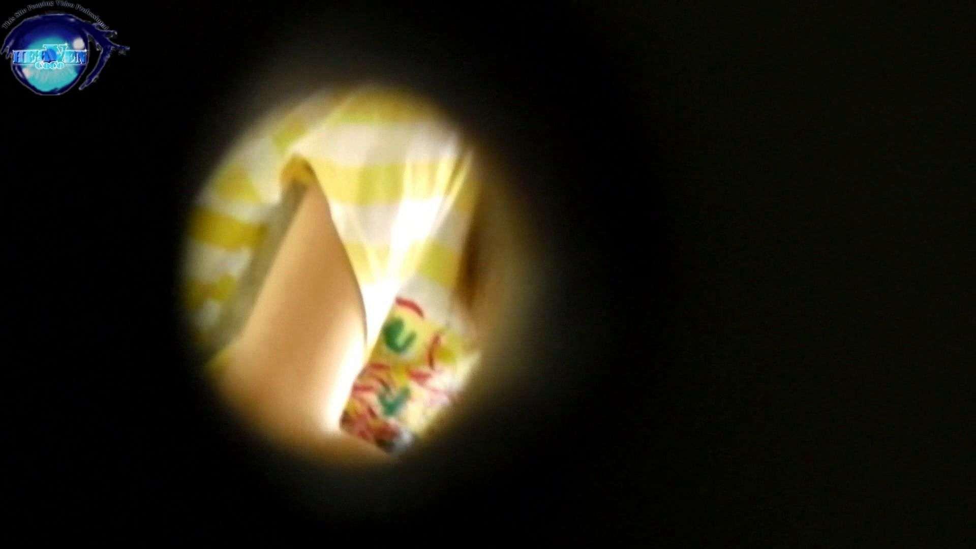 【世界の射窓から~ステーション編~】vol.28 無料動画に登場したモデルつい本番登場!!後編 本番  82連発 15