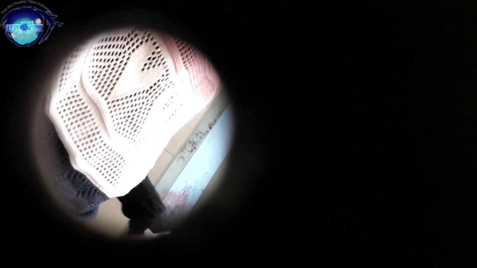【世界の射窓から~ステーション編~】vol.28 無料動画に登場したモデルつい本番登場!!後編 本番  82連発 44