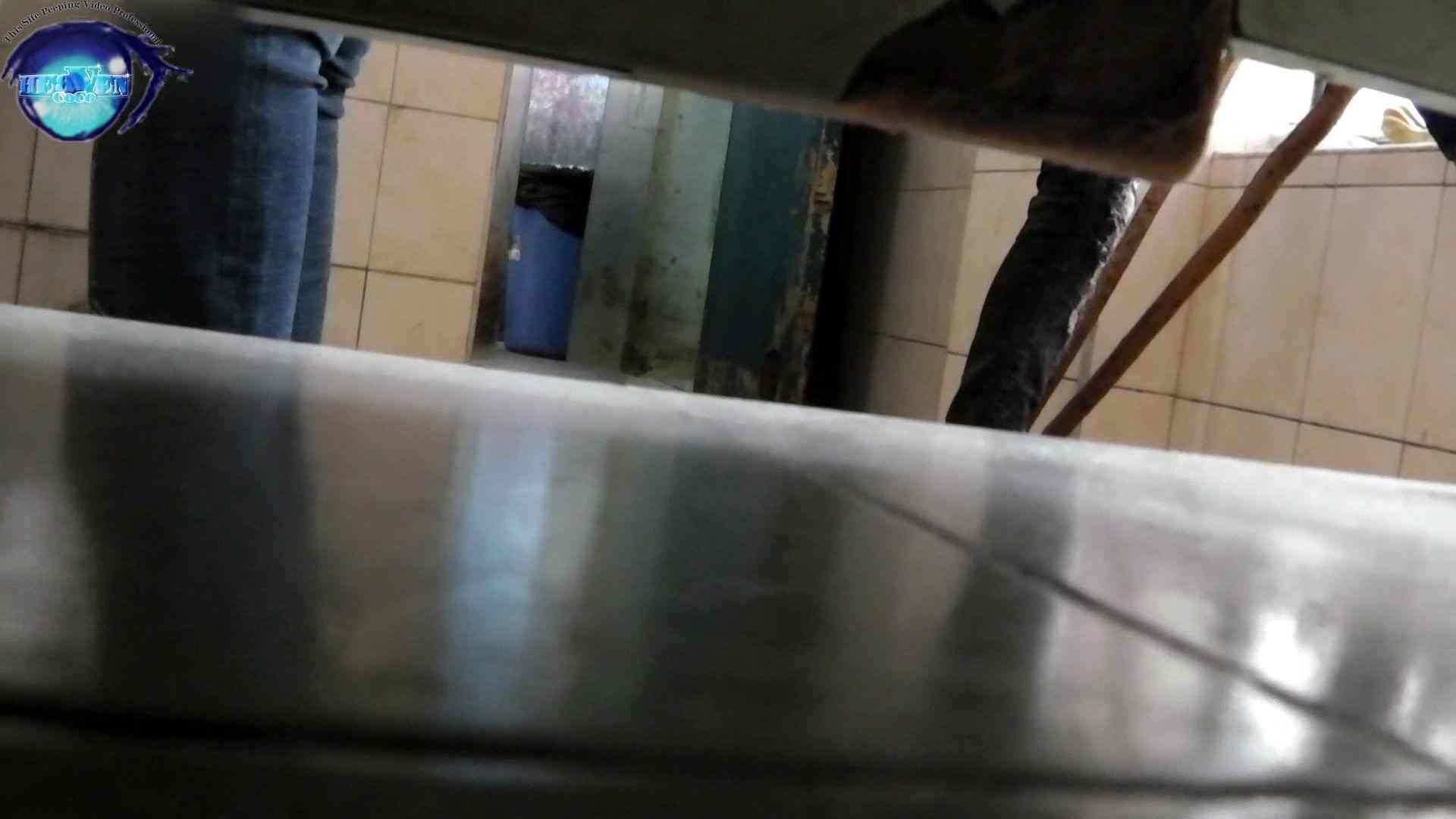 【世界の射窓から~ステーション編~】vol.28 無料動画に登場したモデルつい本番登場!!後編 本番  82連発 46