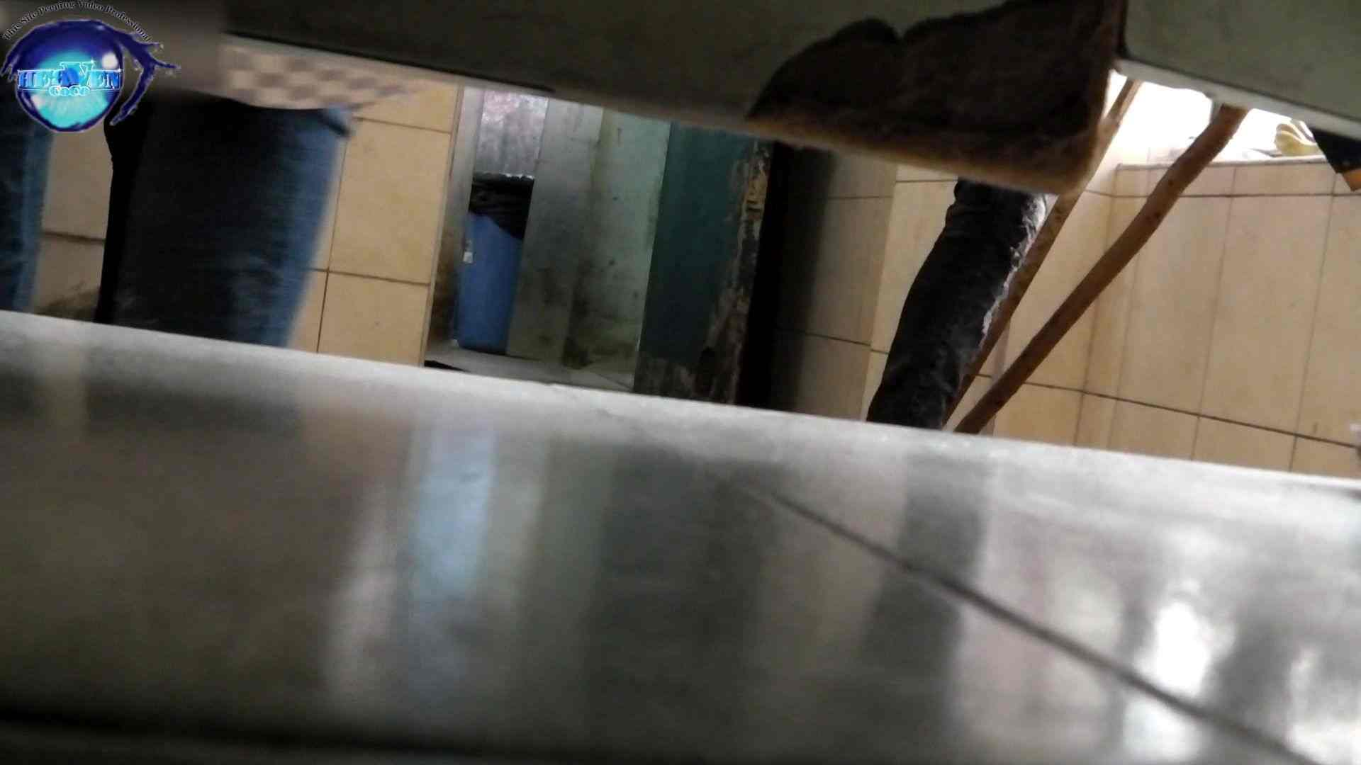【世界の射窓から~ステーション編~】vol.28 無料動画に登場したモデルつい本番登場!!後編 本番  82連発 47