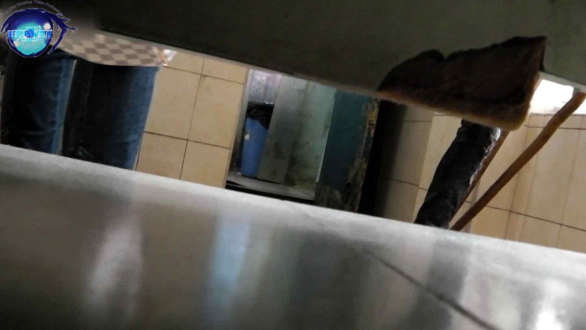 【世界の射窓から~ステーション編~】vol.28 無料動画に登場したモデルつい本番登場!!後編 本番  82連発 48