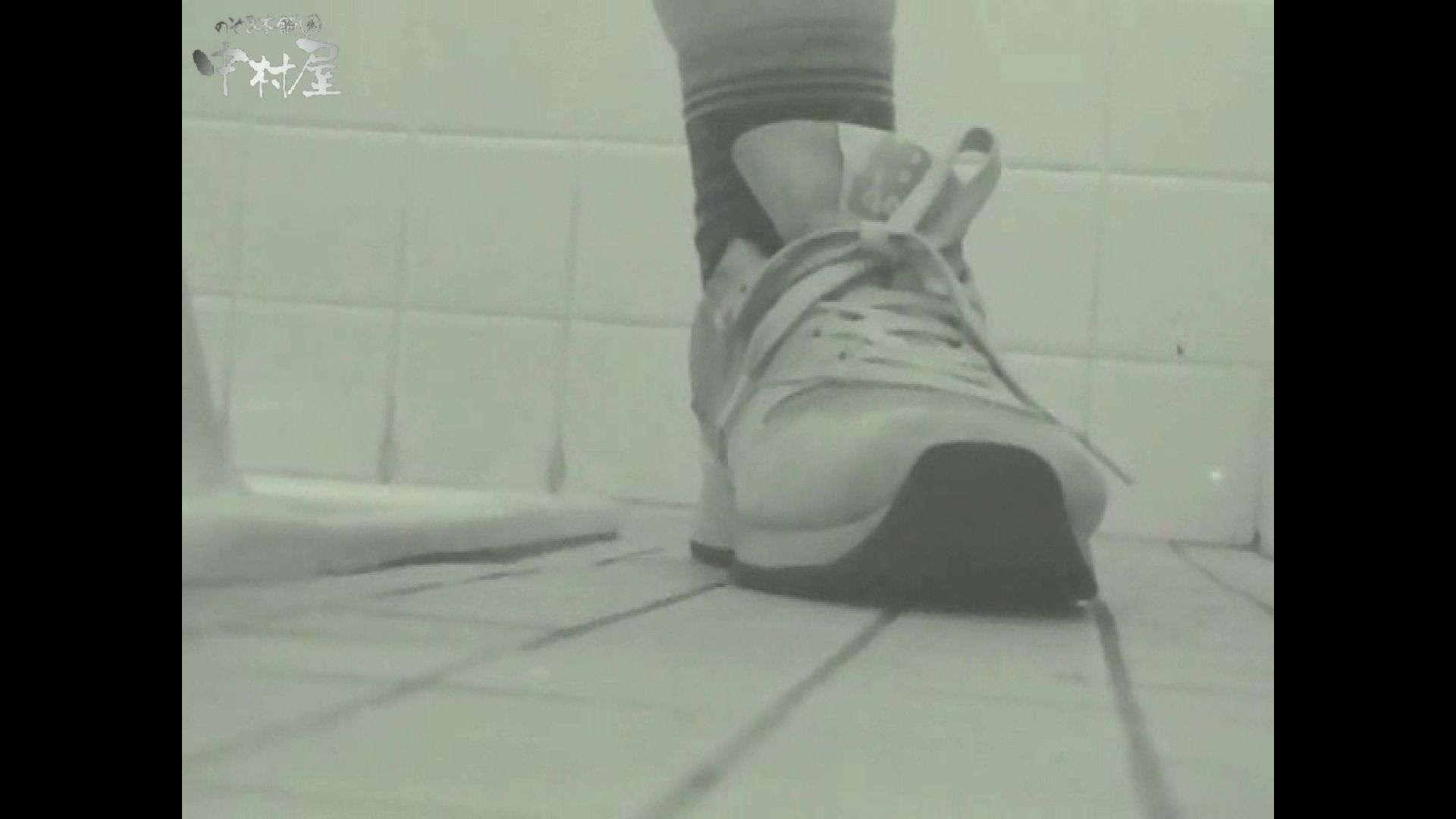 女子トイレ盗撮若い嬢編vol.13 厠  85連発 37