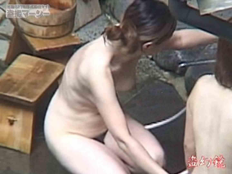 白昼の浴場絵巻美女厳選版dky-03 マンコ  66連発 7