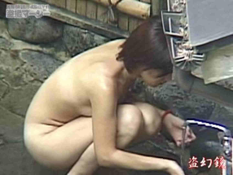 白昼の浴場絵巻美女厳選版dky-03 マンコ  66連発 15