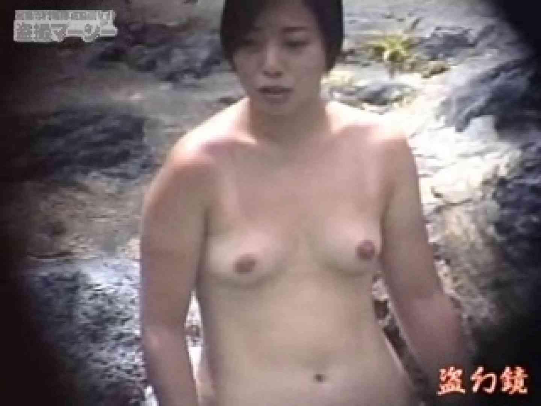 白昼の浴場絵巻美女厳選版dky-03 マンコ  66連発 23