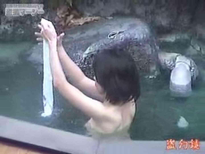 白昼の浴場絵巻美女厳選版dky-03 マンコ  66連発 36