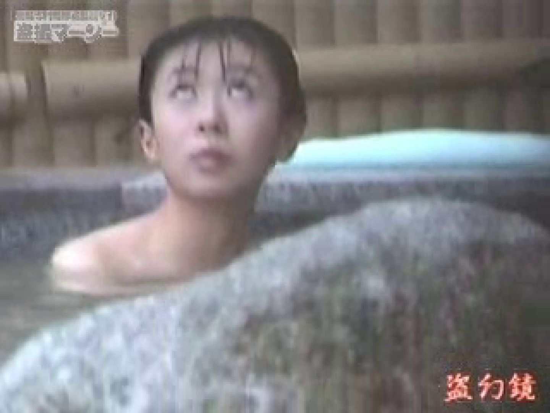 白昼の浴場絵巻美女厳選版dky-03 マンコ  66連発 44