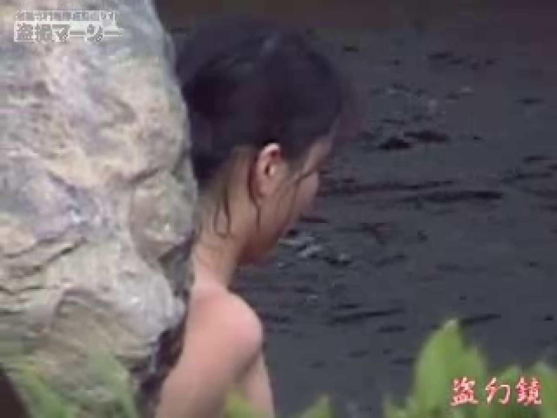 白昼の浴場絵巻美女厳選版dky-03 マンコ  66連発 57