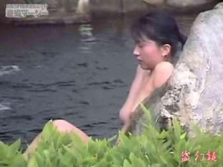 白昼の浴場絵巻美女厳選版dky-03 マンコ  66連発 58