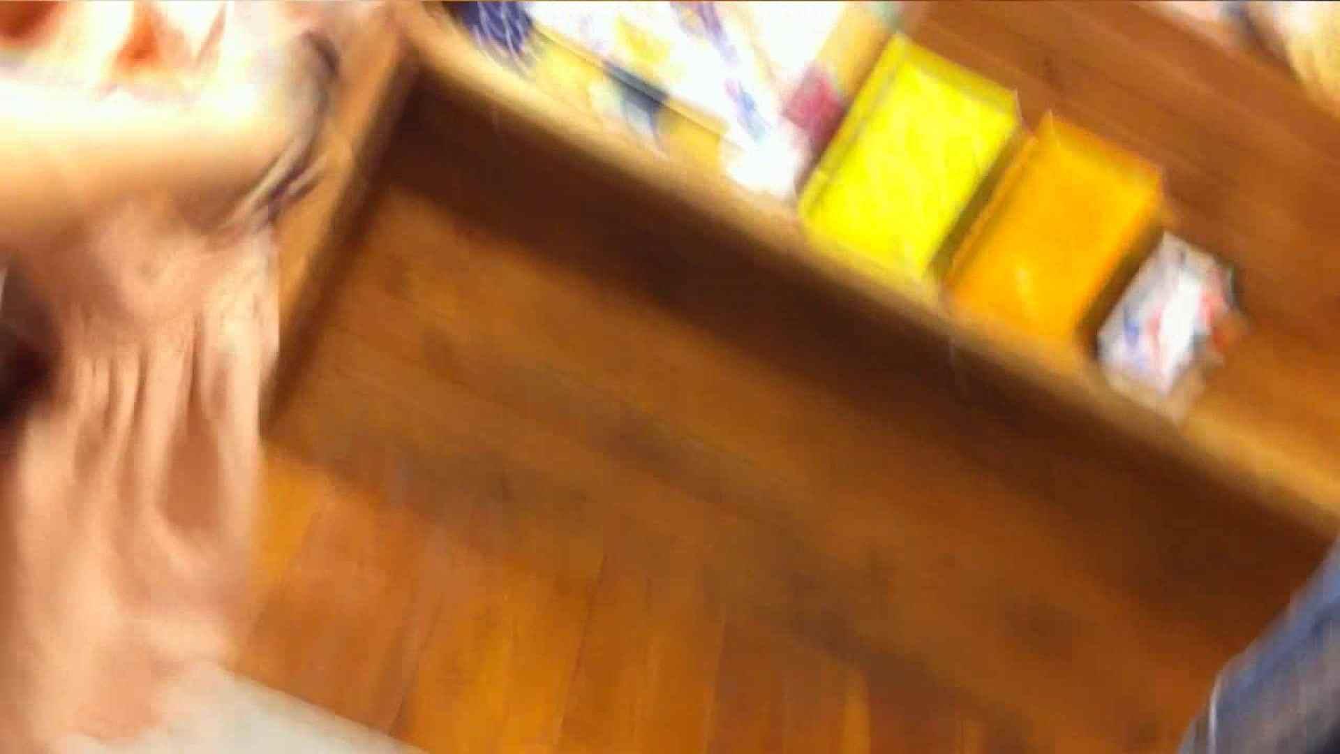 可愛いカリスマ店員限定‼胸チラ&パンチラ vol.05 おまんこ  95連発 36