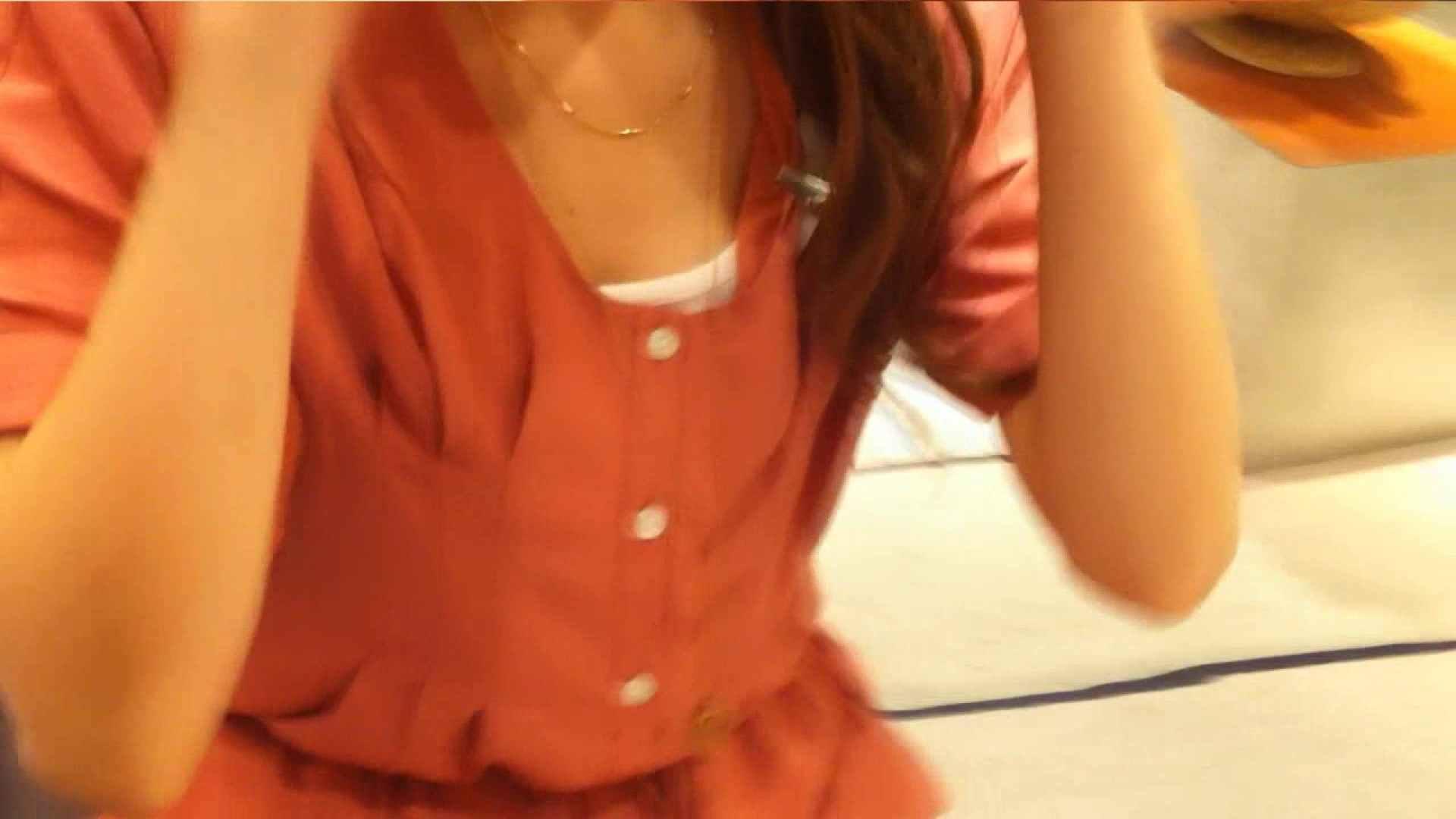 可愛いカリスマ店員限定‼胸チラ&パンチラ vol.21 おまんこ  96連発 22