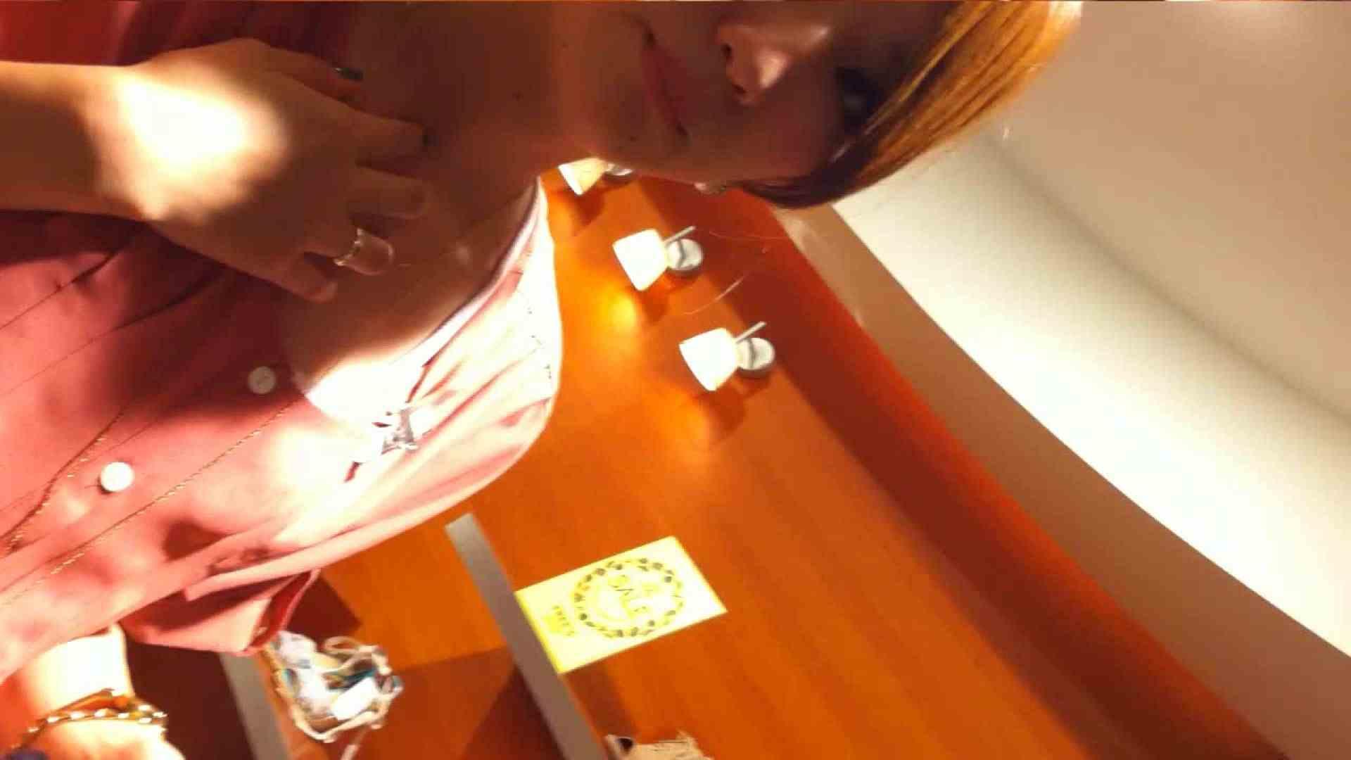 可愛いカリスマ店員限定‼胸チラ&パンチラ vol.21 おまんこ  96連発 44