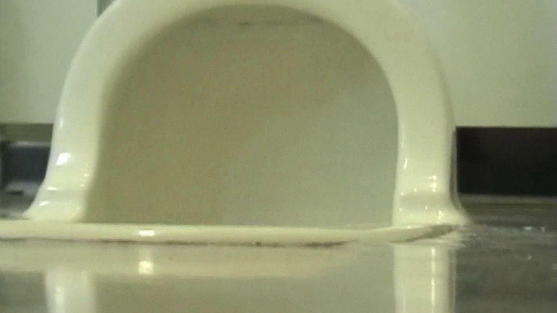 キレカワ女子大生の秘密の洗面所!Vol.009 放尿  60連発 12
