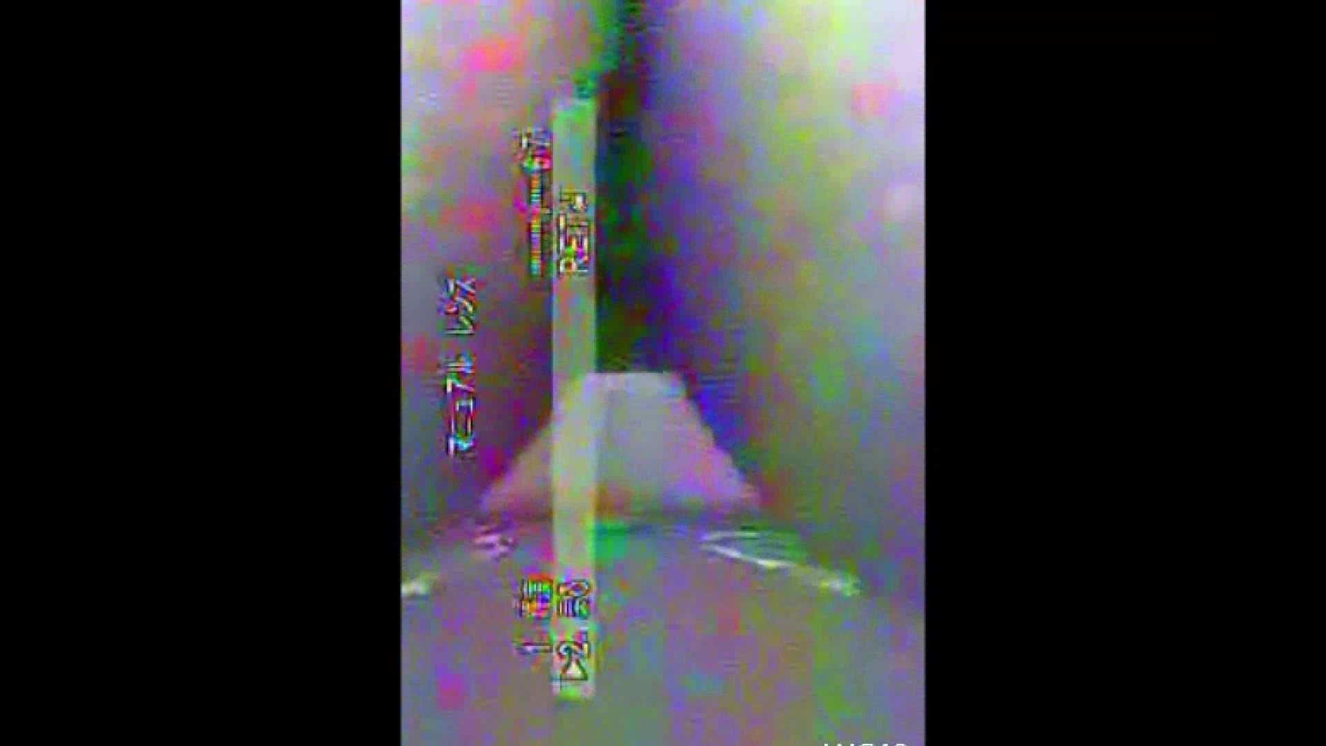 キレカワ女子大生の秘密の洗面所!Vol.019 放尿  49連発 2