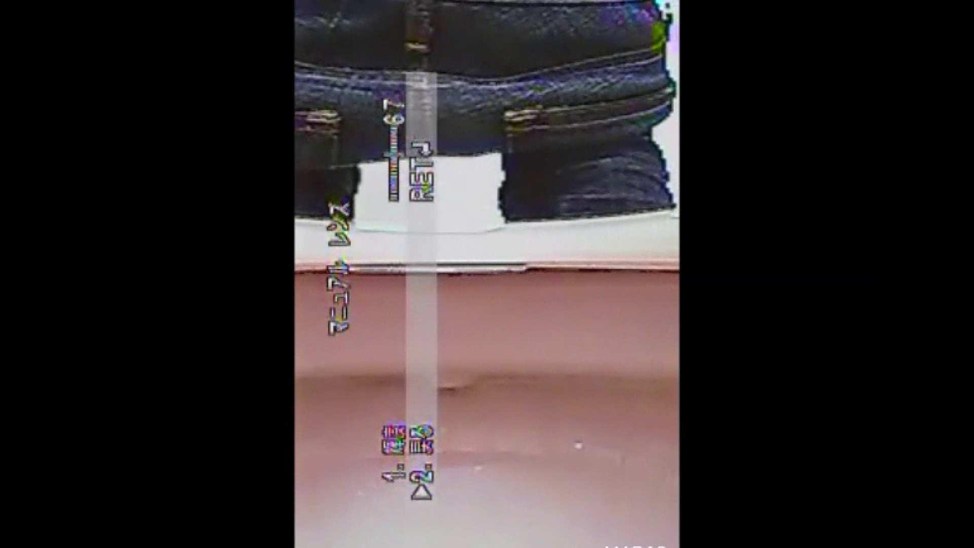 キレカワ女子大生の秘密の洗面所!Vol.019 放尿  49連発 13