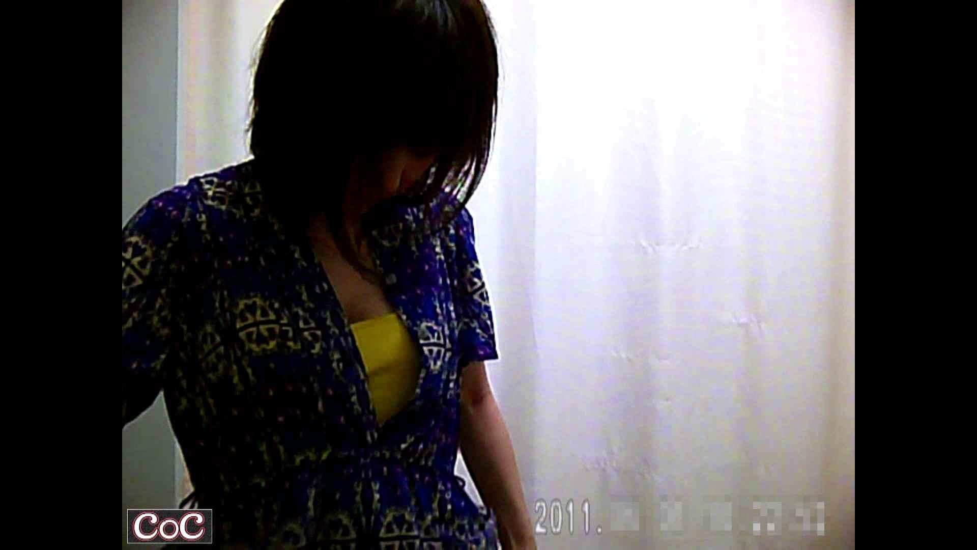 病院おもいっきり着替え! vol.02 盗撮  99連発 62