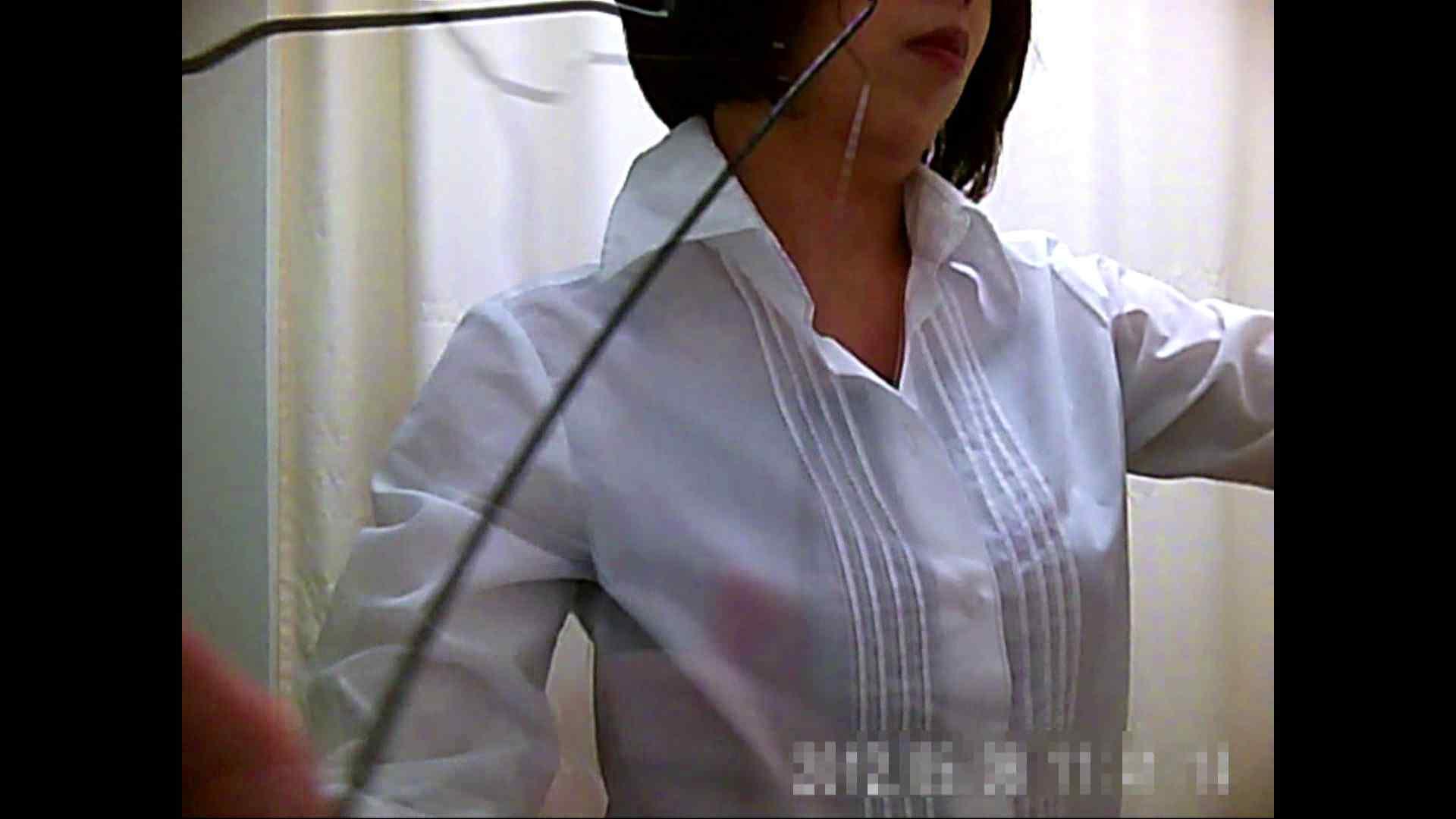 病院おもいっきり着替え! vol.294 乳首  24連発 11