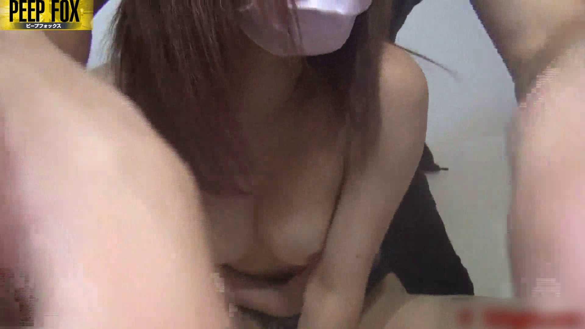 完全素人!!訳アリ娘のラブライフ♪vol.20前編 スケベ  92連発 51