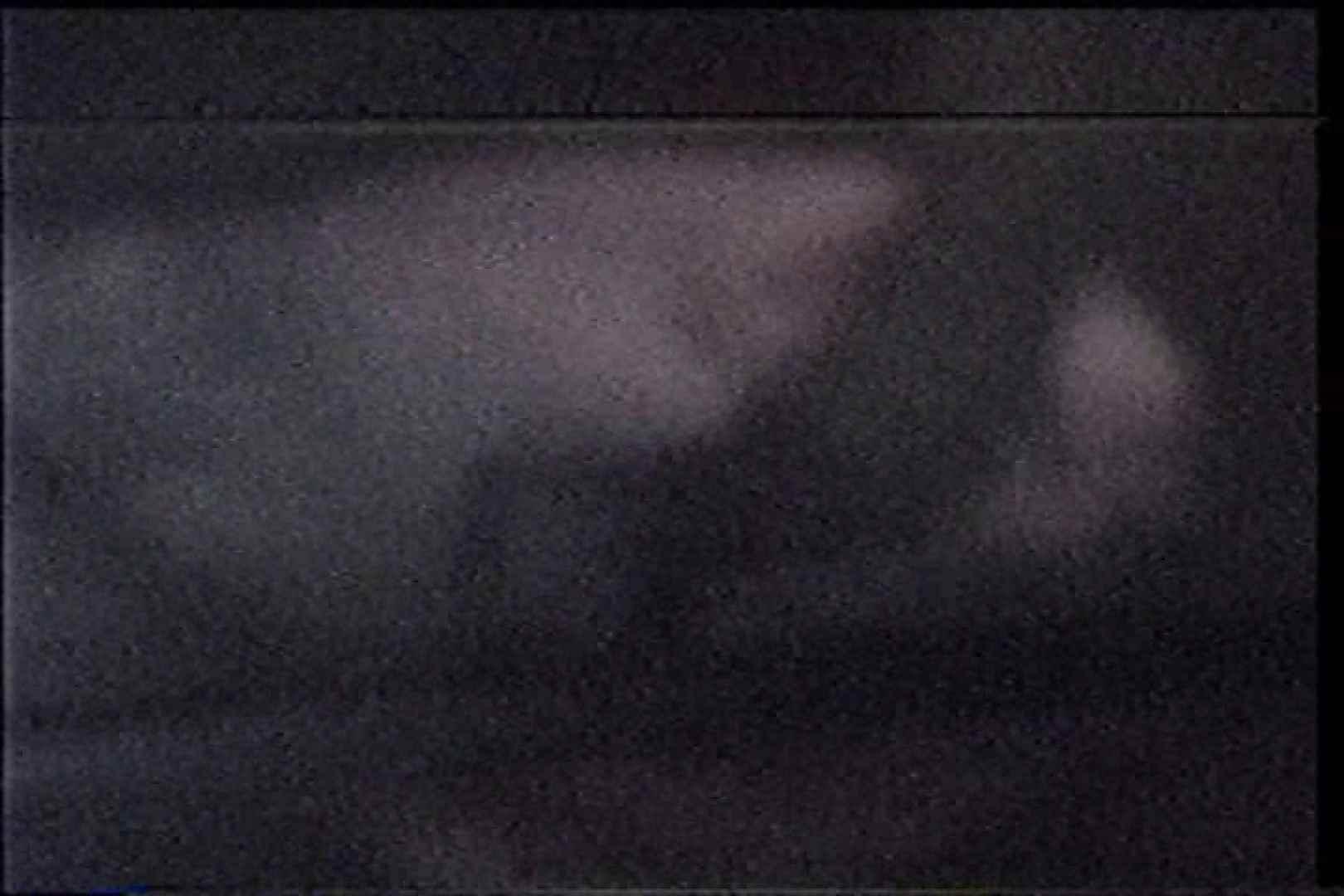 充血監督の深夜の運動会Vol.229 OL  93連発 17