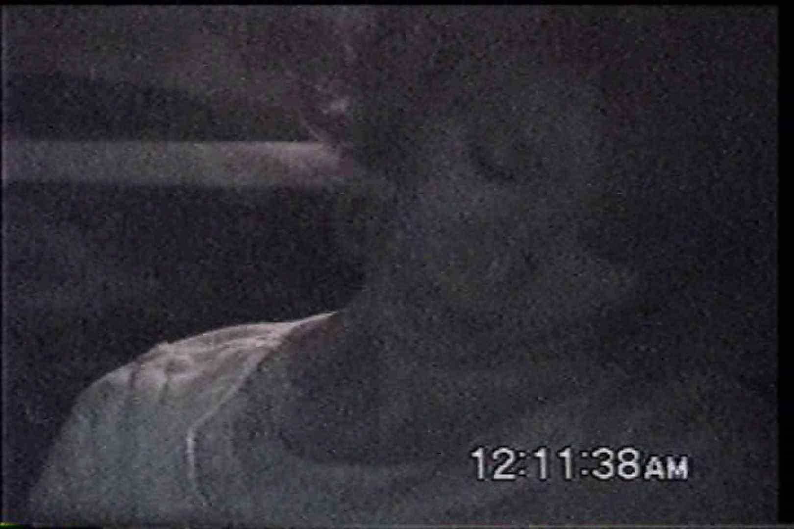 充血監督の深夜の運動会Vol.229 OL  93連発 56