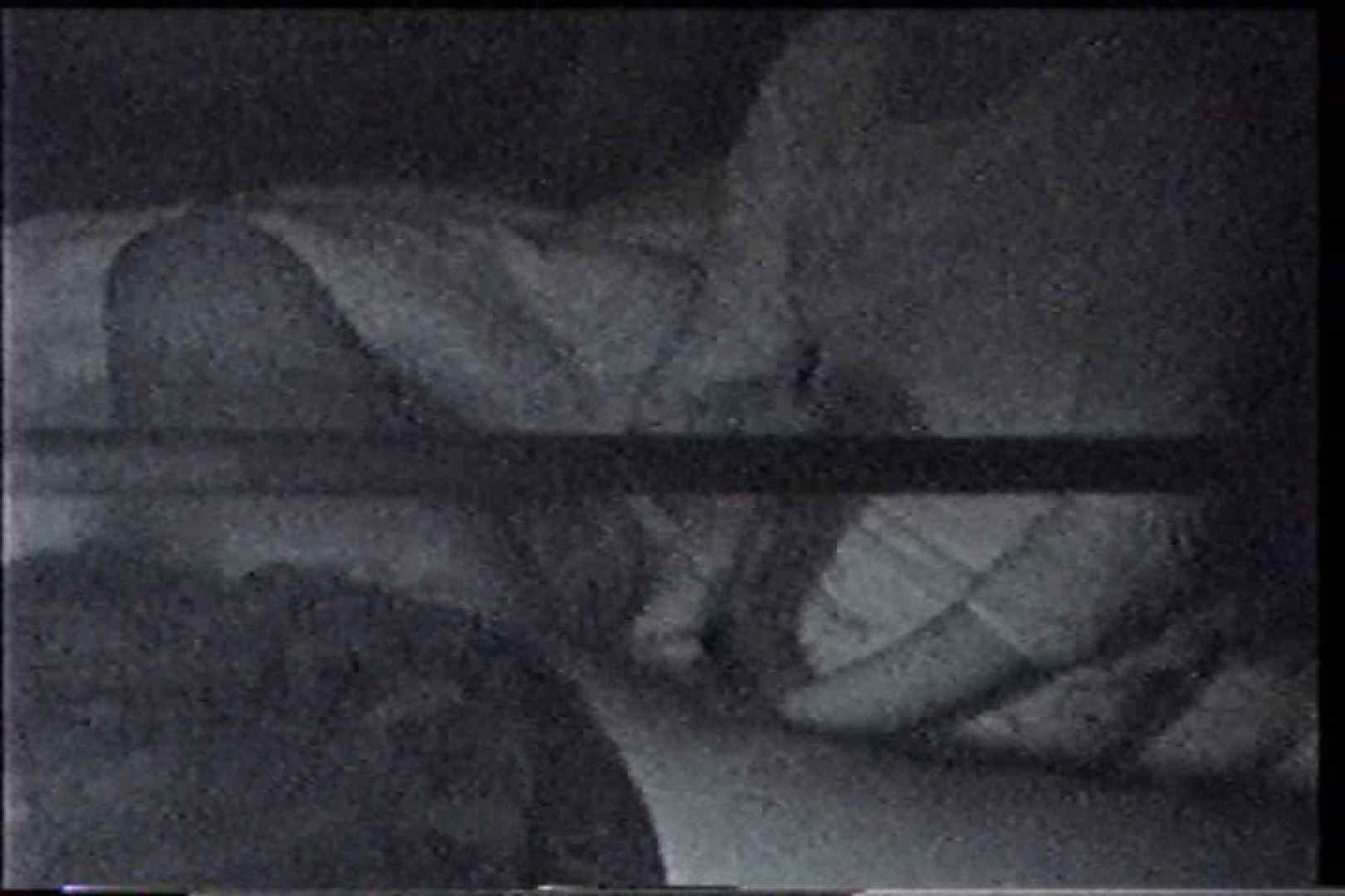 充血監督の深夜の運動会Vol.229 OL  93連発 76