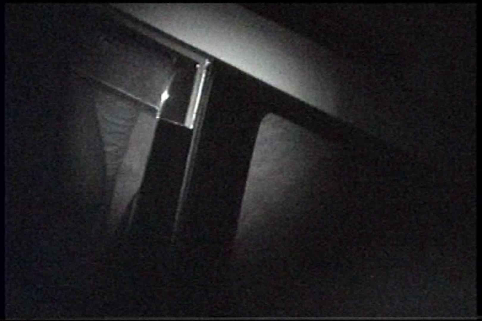 充血監督の深夜の運動会Vol.238 プライベート  105連発 3