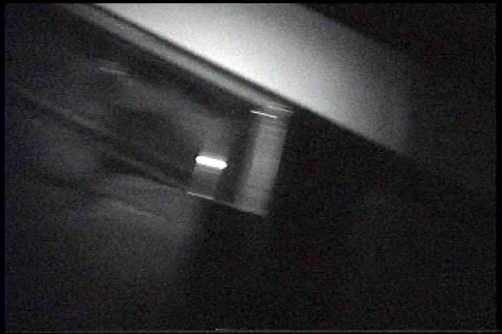 充血監督の深夜の運動会Vol.238 プライベート  105連発 4