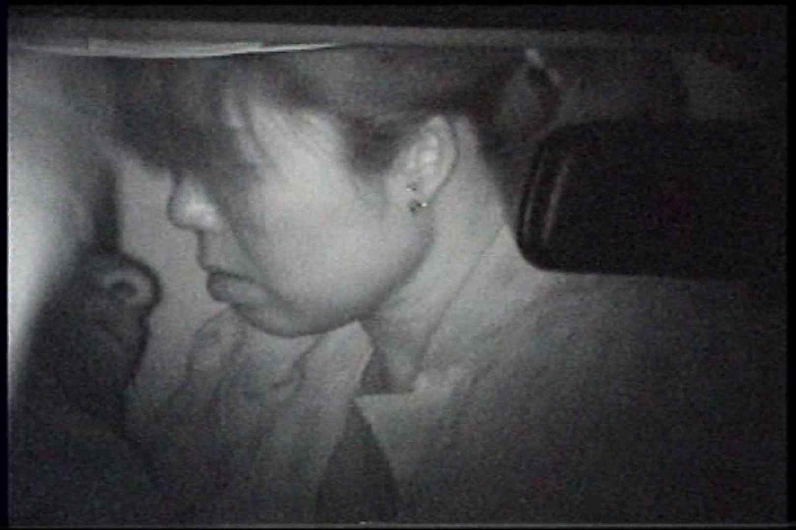 充血監督の深夜の運動会Vol.238 プライベート  105連発 6