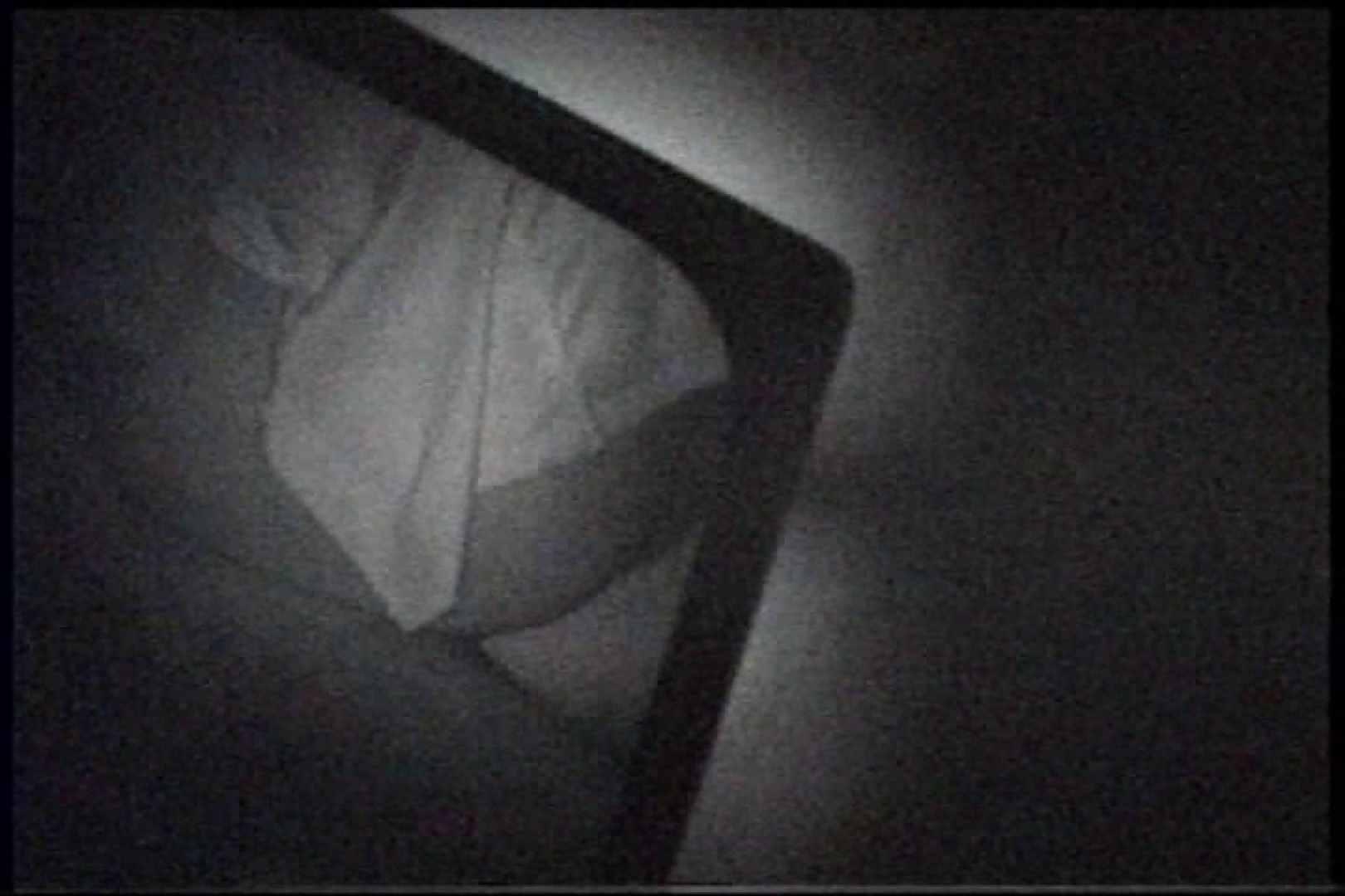 充血監督の深夜の運動会Vol.238 プライベート  105連発 16
