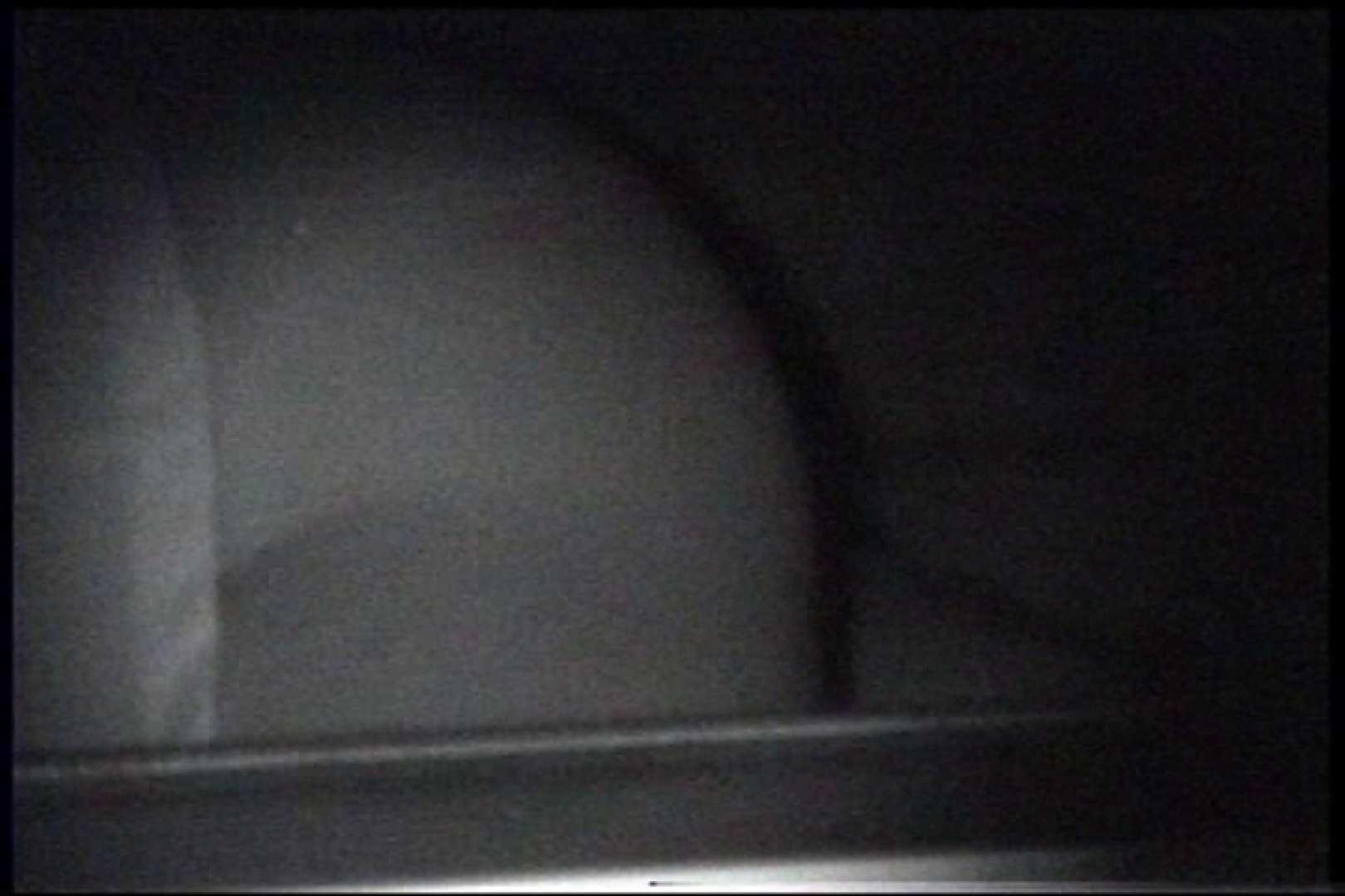 充血監督の深夜の運動会Vol.238 プライベート  105連発 41