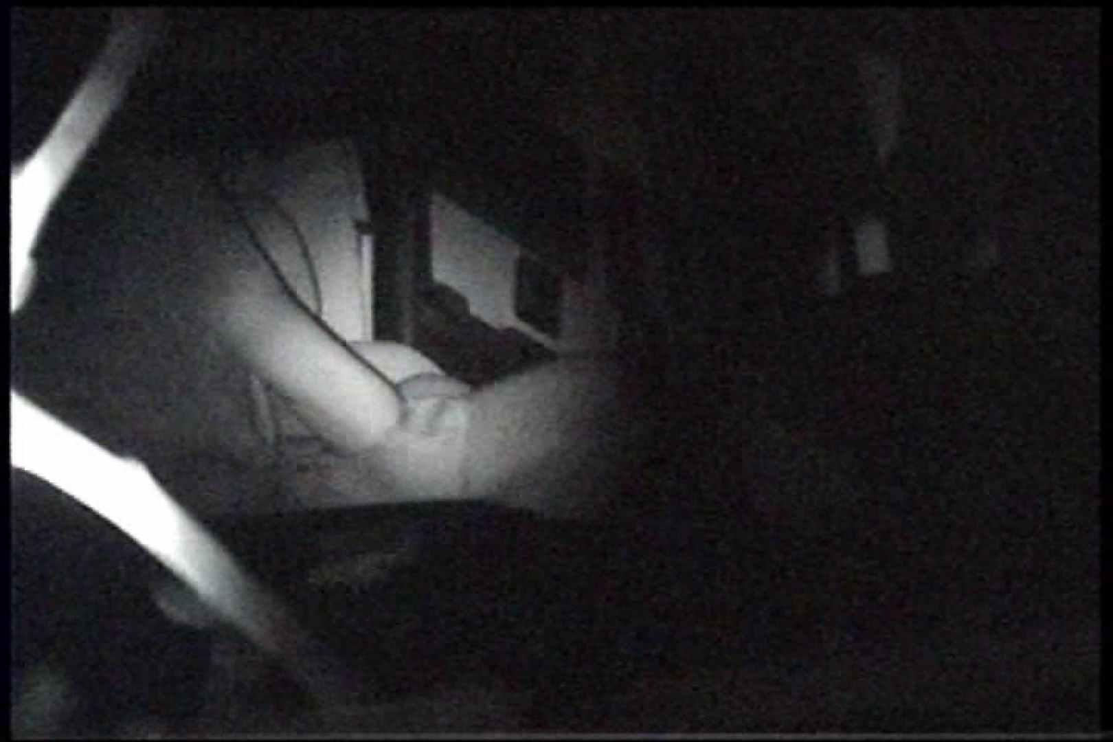 充血監督の深夜の運動会Vol.238 プライベート  105連発 46